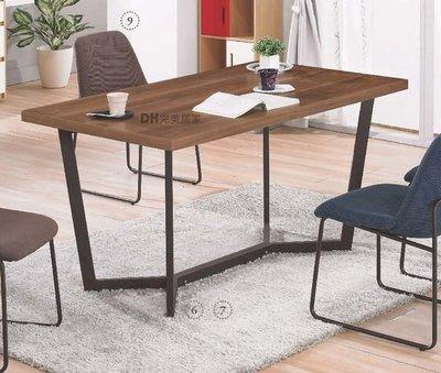 【DH】貨號G419-4《伊丹》4.3尺胡桃餐桌/長桌/休閒桌˙質感一流˙精品設計˙主要地區免運
