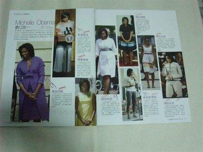 美國第一夫人蜜雪兒歐巴馬(MICHELLE LAVAUGHNOBAMA) / 雜誌內頁 / ♥玉璞 小鋪♥