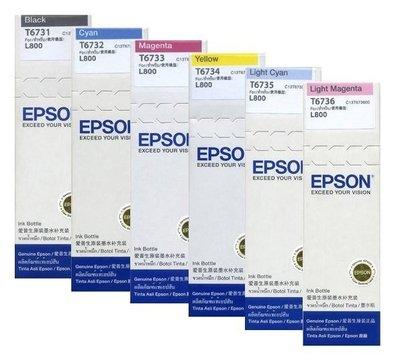 [哈GAME族]EPSON T673系列墨水 黑/藍/紅/黃/淡藍/淡紅 6色任選 適用L800/L1800