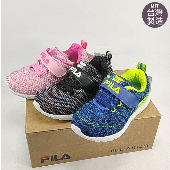 FILA 限量款中大童鞋 摩登透氣慢跑鞋.運動鞋 黑.藍.紫18-23號(2-J829T)