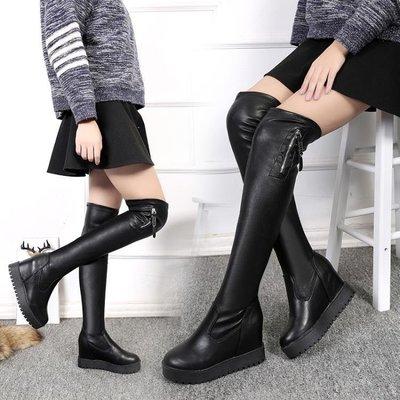 日和生活館 過膝靴秋冬內增高彈力過膝長靴女平底高跟輕熟百搭顯瘦長筒靴女S686