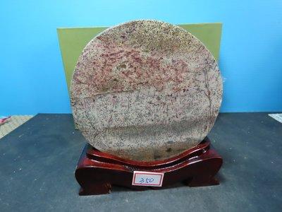 【競標網】桂林天然漂亮草花石造型擺座308克(贈座)(超低價起標、價高得標、限量一件、標到賺到)