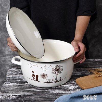 【免運】-琺瑯搪瓷鍋大容量家用湯鍋雙耳...