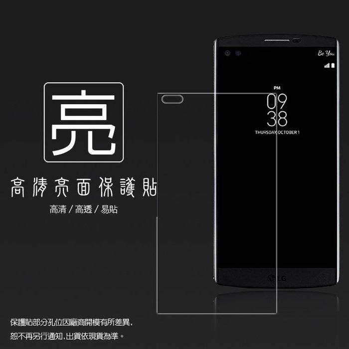 亮面螢幕保護貼 LG V10 H962/V20 H990 保護貼 軟性 高清 亮貼 亮面貼 保護膜 手機膜