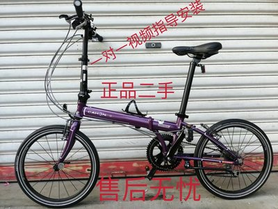 店長推薦  二手DAHON折疊自行車P8 SP8 18 412KAC083084 D8碟剎20寸18速