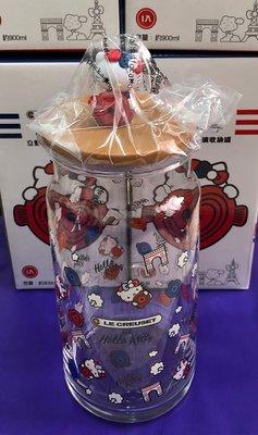 7-11 LC & Kitty 超完美時尚 900ml 玻璃收納罐(2個一組)