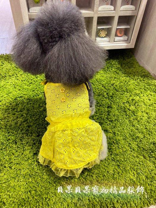 貝果貝果  日本 PetParadise  氣質布蕾絲洋裝/婚禮造型  [D2070]