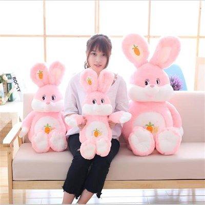 【便利公仔】含運 卡通可愛粉色蘿卜兔子小白兔毛絨公仔玩具布娃娃兒童禮物送女生