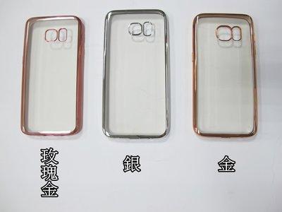 ☆偉斯科技☆ 三星 S6 edge S7 edge 電鍍清水套(可自取) 透明軟套 透明背套~現貨供應中