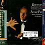 貝多芬:第四號&第五號命運交響曲&普羅米修...