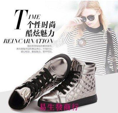 【易生發商行】Carell/卡瑞爾秋冬新品韓版加絨保暖女鞋加厚平底內增高鞋子F6415
