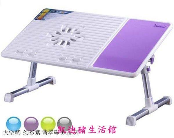 【凱迪豬生活館】熱銷E2筆記本電腦桌帶散熱風扇床上折疊桌子IPAD支架KTZ-200881