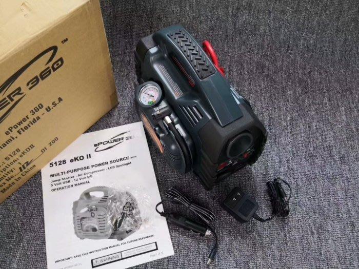 6合1汽車啟動器 打氣機 胎壓計 LED手電筒 行動電源USB輸出手機充電