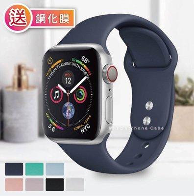 Apple Watch SE/S4/S5/S6 38 40 42 44 mm 矽膠 馬卡龍 錶帶 替換帶 保護 貼