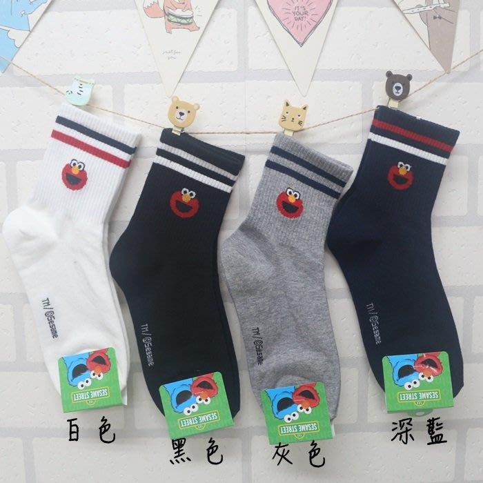【高弟街百貨】韓國襪子 芝麻街中筒襪 棉襪 女生襪子 芝麻街ELMO 正韓 男生襪子 百搭純棉襪 卡通襪 學生襪 附發票