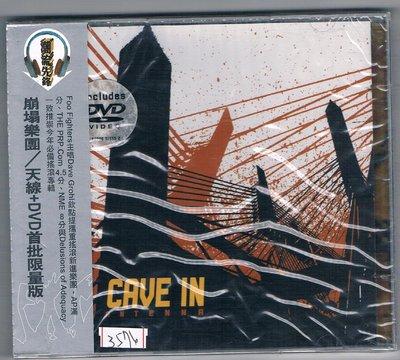 [鑫隆音樂]西洋CD-崩塌樂團 Cave In:天線+DVD限量版/全新/免競標