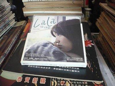 林宥嘉蕭敬騰同期選秀歌手徐佳瑩首張創作專輯簽名版收身騎白馬等好歌曲 2手