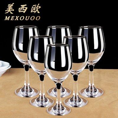 水晶玻璃紅酒杯6只大號高腳杯創意香檳杯家用葡萄酒杯歐式2個一對