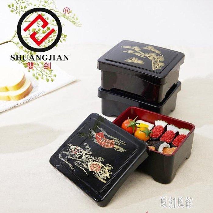 【免運特惠-可開發票】日式鰻魚盒日式料理壽司盒家用飯盒長方形商務套裝保 【KK創意館】