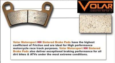 Volar Brake Pads-VBP047HH YAMAHA SR400 14- 前輪
