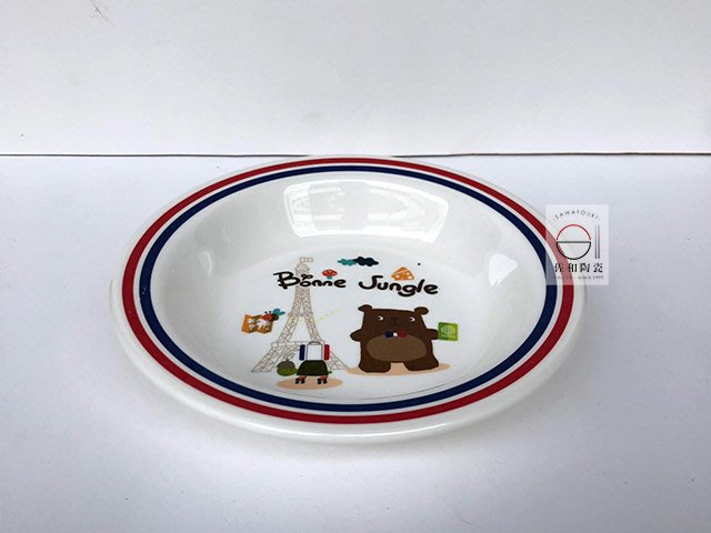 +佐和陶瓷餐具批發+【05FB806 / 806法國熊沙拉皿】美耐皿餐具 沙拉皿 兒童餐具 可愛餐具