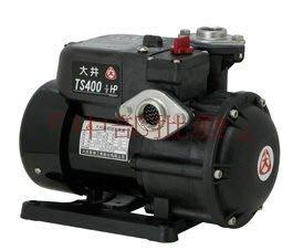 『中部批發』大井泵浦 TS800 1HP 不生鏽抽水機 適用海水 電子穩壓機 靜音型抽水馬達