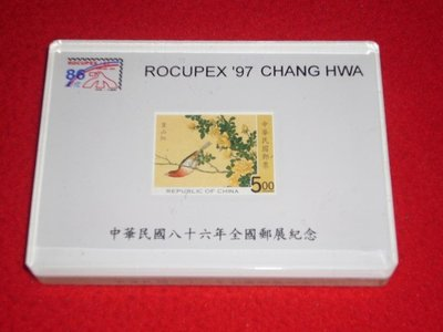 【KK郵票】《郵票文鎮》內嵌鳥譜郵票,正面5元一枚,背面空白。$80 八十六年全國郵展會製 110 mm × 80 mm