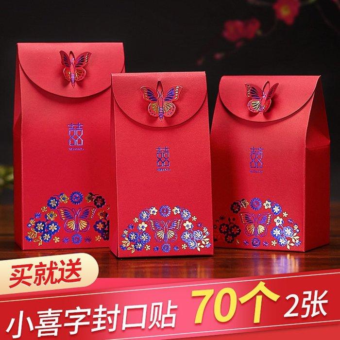 奇奇店-熱賣款 婚慶喜糖盒紙盒婚禮用品喜糖盒子創意中國風結婚糖果盒喜糖袋(量大諮詢客服優惠喔)