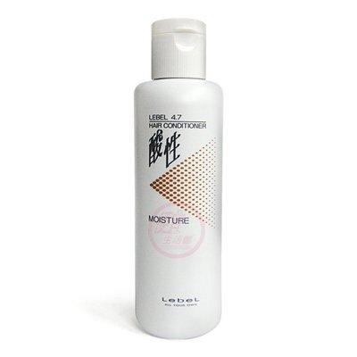 便宜生活館【免沖洗護髮】肯邦 4.7酸性護髮素250ml 乾燥受損髮專用 全新公司貨 (可超取)