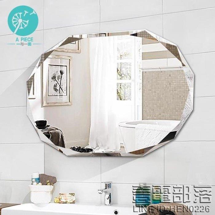 現代簡約無框免打孔浴室鏡子壁掛衛生間洗手間廁所化妝梳妝衛浴鏡