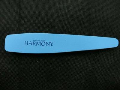 Harmony 美國原裝進口 Shiner 拋光條Buffers