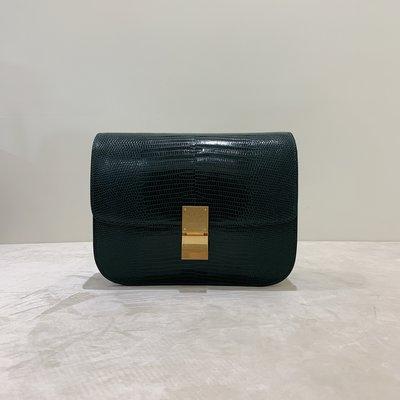 Celine box 蜥蜴 綠色 《精品女王新品&二手》