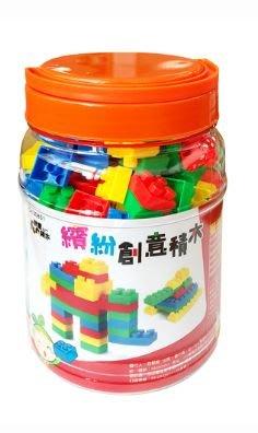 ☆天才老爸☆→【世一】繽紛創意積木 →數字 機器人 創意 變形 金剛 益智 積木 拼圖 拼板 磁鐵 禮物 批發