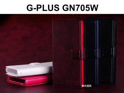 *PHONE寶*GPLUS GN705W 典雅系列側翻可立皮套 磁扣吸附 保護套