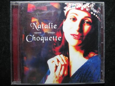 Natalie Choquette - 義大利歌曲專輯 - JINGO唱片版 - 保存佳9成新 - 251元起標
