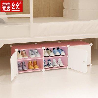 【蘑菇小隊】簡易鞋柜宿舍桌下臥室迷你收納雙層床下床底小鞋架子大學生女寢室-MG97777