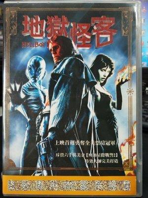 影音大批發-P12-426-二手DVD-電影【地獄怪客 第1集】-經典片 朗帕爾曼 莎瑪布萊兒 約翰赫特 海報是影印