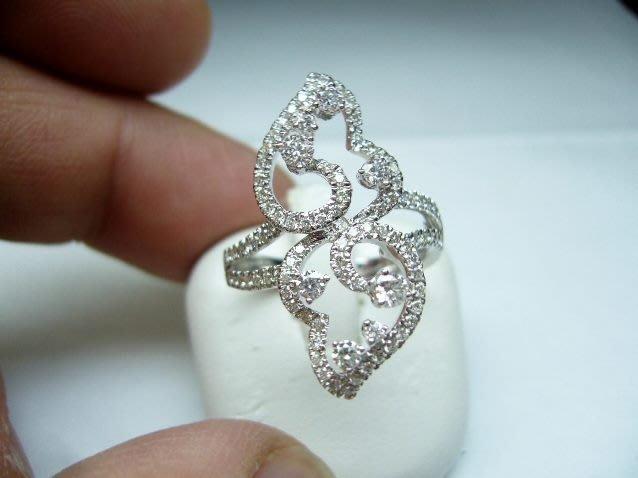 [吉宏精品交流中心]30分(6P) 天然鑽石 白K金 造型 戒指