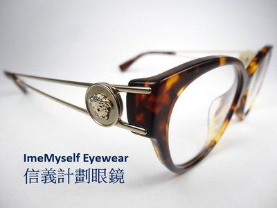 VERSACE 3254-A optical spectacles Rx prescription frame