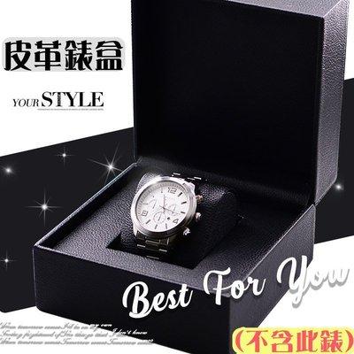 精緻皮革錶盒 禮物盒 收納盒 送禮大方...