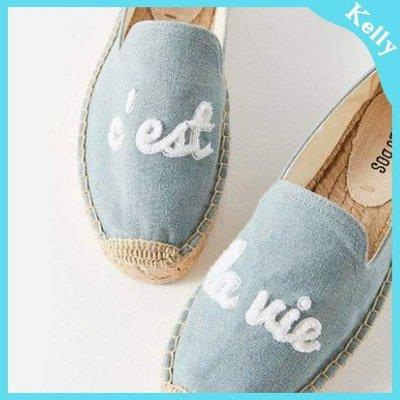 Kelly代購* Soludos【厚底款。C'est La Vie立體字母 】淺藍底草編麻編帆布鞋