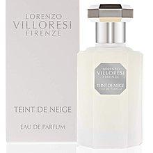 Lorenzo Villoresi Teint de Neige 雪之顏色 EDP 100ml 粉感麝香花香 國外代購