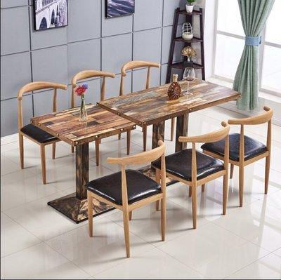 『格倫雅』餐椅靠背成人北歐椅子仿實木家用現代簡約咖啡餐廳凳子桌椅牛角椅^27652