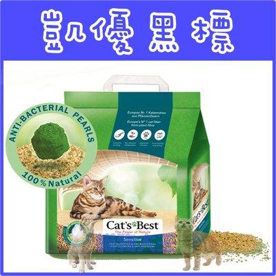 **貓狗大王** CAT'S BEST 凱優黑標凝結木屑砂-強效除臭 7.2KG-20L