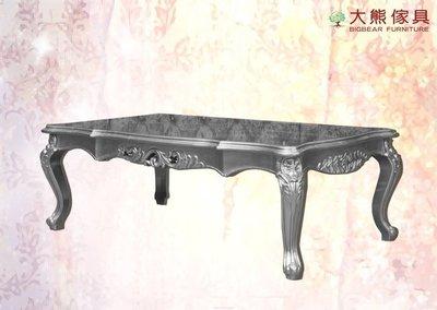 【大熊傢俱】曲美 CY0317 新古典 大茶几  歐式 桌子