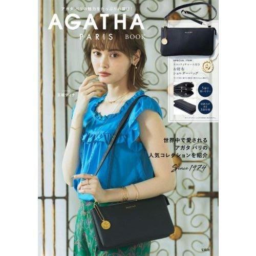 ☆Juicy☆日本雜誌附錄 法國品牌 AGATHA PARIS 托特包 斜揹包 肩背包 單肩包 側背包 小方包 2250