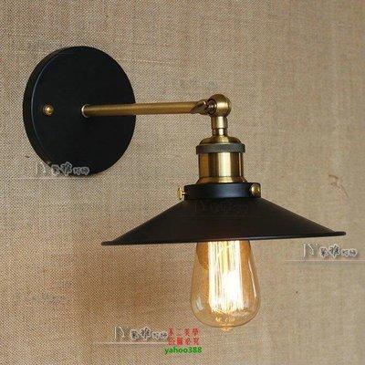 【美學】地中海流行北歐做舊款 古典鐵藝工業帶燈罩 出口床頭客廳壁燈MX_22
