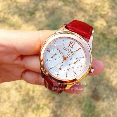 CITIZEN日本星辰XC系列田馥甄代言光動能情人節限定日曆腕錶FD2062-03A公司貨