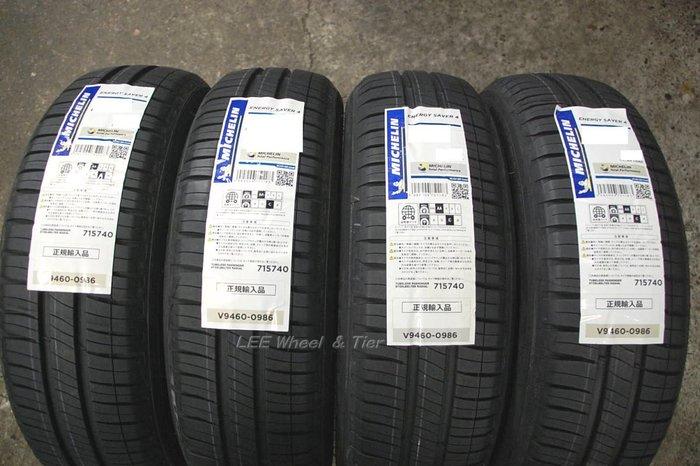 桃園 小李輪胎 米其林 ENERGY SAVER 4 185-65-14 全新 輪胎 舒適 靜音 耐磨 特價歡迎詢價