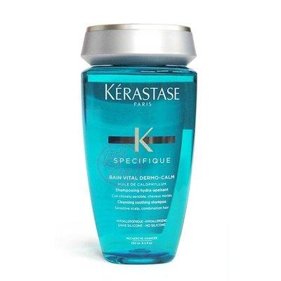 便宜生活館【洗髮精】卡詩 敏感系列--清新舒緩髮浴250ml-頭皮易癢或敏感最適合(新包裝)